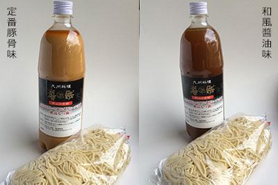 もつ鍋用スープ麺付きセット1000ml
