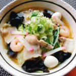 牛骨塩チャンポン麺